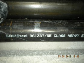 Seamless Pipe Inspection
